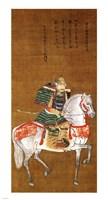 Masuda Motoyoshi Fine Art Print