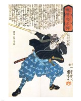 Musashi Miyamoto with two Bokken (wooden quarterstaves) Framed Print