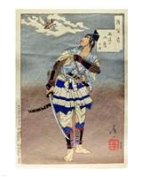 Samurai Guru Tokimune Fine Art Print