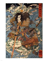 Samurai riding the waves on the backs of large crabs Framed Print