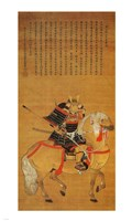 Shosokawa Fine Art Print