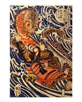 The samurai Hanagami Danjo Fine Art Print