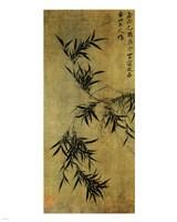 Gu An Ink Bamboo Framed Print