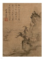 Shubun - Reading in a Bamboo Grove detail Fine Art Print