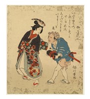 Fugu no bijin to kurage no tomo Fine Art Print