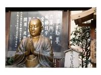 Praying statue of Buddha in Asakusa Kannon Temple Fine Art Print