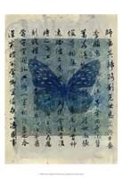 Butterfly Calligraphy II Fine Art Print