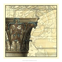 Architectural Inspiration IV Fine Art Print