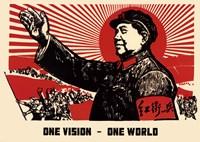 One Vision - One World Fine Art Print