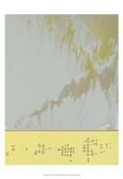 Sentry II Framed Print