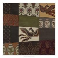 Persian Textile I Framed Print