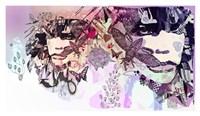 Jung Fine Art Print
