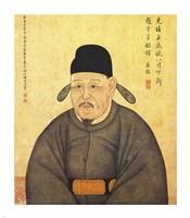 Portrait Jeongmongju Fine Art Print