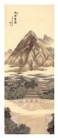 Spring Dawn at Mt. Baegak Fine Art Print