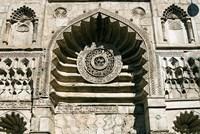 Al-Aqmar Mosque, Khan El Khalili, Cairo, Egypt Fine Art Print