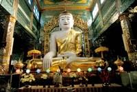 Burma, Syun Oo Pone Nya Shin temple pagoda Fine Art Print