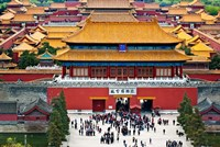 Forbidden City North Gate, Gate of Divine Might, Beijing, China Fine Art Print