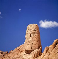Afghanistan, Bamian Valley, City of Noise watchtower Fine Art Print
