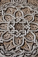Morocco, Mahakma Law Courts, Islamic patterns Fine Art Print