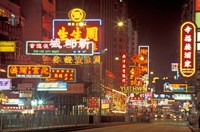 Neon Lights at Night, Nathan Road, Hong Kong, China Fine Art Print