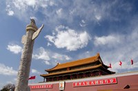 The Gate of Heavenly Peace, Forbidden City, Beijing, China Fine Art Print