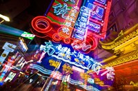 China, Shanghai, Nanjing Road, Neon signs Fine Art Print