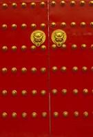 Red Gates by Forbidden City, Beijing, China Fine Art Print