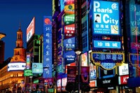 The neon signs along the shopping and business center at night, Nanjing Road, Shanghai, China Fine Art Print