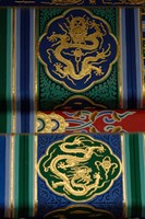 Building Detail, Forbidden City, National Palace Museum, Beijing, China Fine Art Print