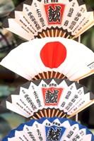 Colorful Artwork on Fans, Kyoto, Japan Fine Art Print