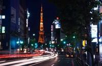 Tokyo Tower, Roppongi, Tokyo, Japan Fine Art Print