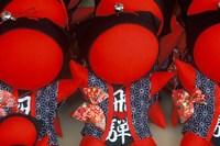 Saru Bobo (Baby Monkey Dolls), Takayama, Gifu, Japan Fine Art Print