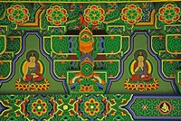 Detail of Wall Mural at a Buddhist Temple, Taegu, South Korea Fine Art Print
