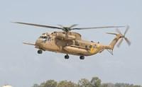 Sikorsky CH-53 Yasur of the Israeli Air Force Fine Art Print
