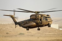 A CH-53 Yasur 2000 of the Israeli Air Force in a rescue demonstration Fine Art Print
