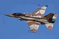 An F-16I Sufa of the Israeli Air Force in flight over Israel Fine Art Print