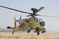 An AH-64D Saraph helicopter of the Israeli Air Force Fine Art Print