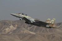 An F-15I Ra'am of the Israeli Air Force takes off from Ovda Air Force Base Fine Art Print
