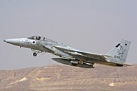 An F-15C Baz of the Israeli Air Force takes off from Ovda Air Force Base Fine Art Print