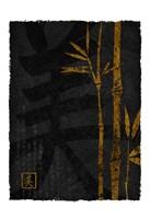 Black Gold Bamboo 1 Framed Print