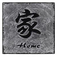 Home Framed Print