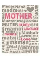 Mother Languages 2 Fine Art Print