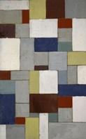 L'Aubette: Composition Study For A Ceiling,  1926-27 Fine Art Print
