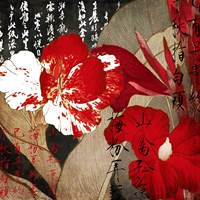 China Red I Fine Art Print