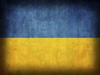 Ukraine Fine Art Print