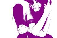 Vera Purple Framed Print