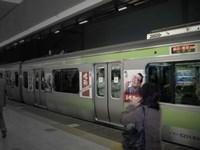 Tokyo Metro Fine Art Print