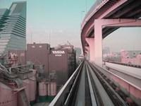 Tokyo Train Ride 5 Fine Art Print