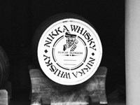 Nikko Whiskey Barrel Fine Art Print