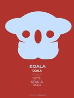 Purple Koala Multilingual Fine Art Print